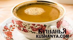 Кофе «Из Варшавы» фото