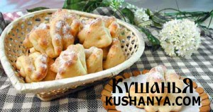 Печенье «Людмила» фото