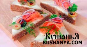 Бутерброд по-уральски фото