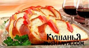 Хлеб с начинкой фото