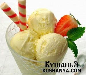 Мороженое «Лимонное» фото
