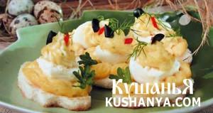 Фото Перепелиные яйца на тостах