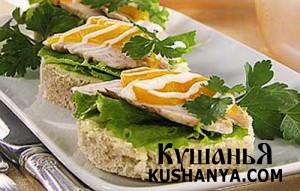 Бутерброд «Роскошный» фото