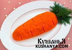 Салат «Морковка» фото