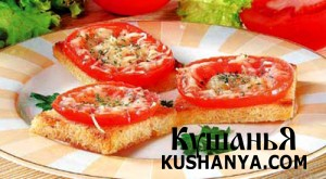 Потапцы с помидорами фото