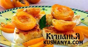 Тартинки с абрикосами фото