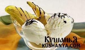 Мороженое «Зыбкие времена» фото