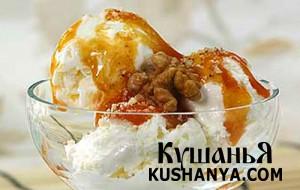 Мороженое с абрикосовым соусом фото