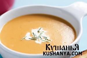 Фото Тыквенный суп с кориандром