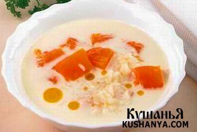 Фото Суп молочный с тыквой