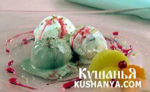 Фото Мороженое ассорти с фруктами