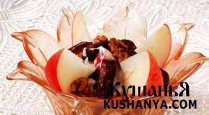 Салат с орехами и финиками фото