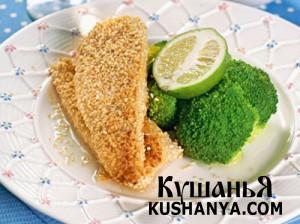 Жареный в кунжуте сибас с брокколи фото