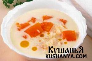 Суп молочный с тыквой фото