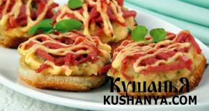 Бутерброды «К завтраку» фото
