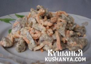 Салат из куриной печени с морковкой по-корейски фото