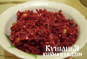 Салат из сырой свеклы с грецкими орехами и чесноком фото