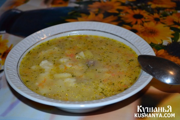 Суп с клецками на кефире пошаговый рецепт