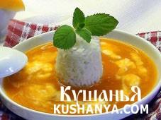 Фруктовый суп-пюре с заварным соусом и рисом фото