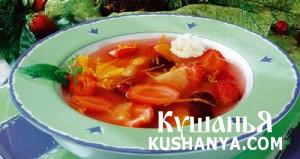 Фруктовый суп фото
