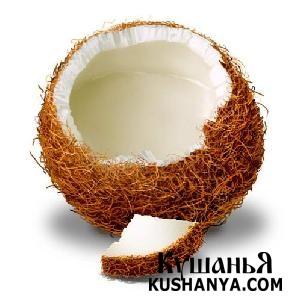 Фото Как правильно кушать кокос ?
