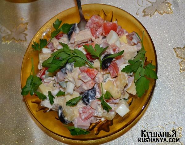 салат три семерки рецепт