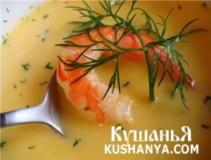 Молочно-сырный суп с креветками фото
