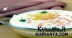 Суп молочный с орехами фото