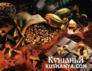 История и виды шоколада фото