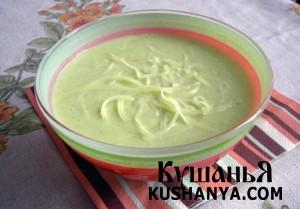 Молочный суп из кабачков с авокадо фото