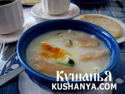 Суп чангуа по-колумбийски фото