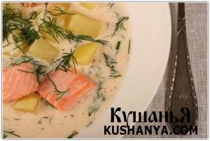 Сырный суп с морепродуктами фото