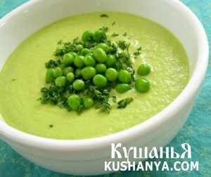 Суп молочный с зеленым горохом фото