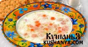 Суп молочный с копченостями фото