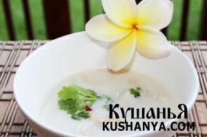Молочный суп с судаком фото