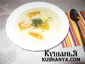 Молочный суп по-таджикски фото