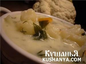 Молочный суп с цветной капустой фото