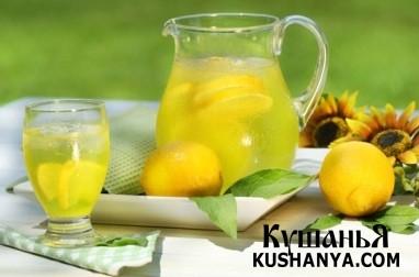 Фото Квас лимонно-медовый
