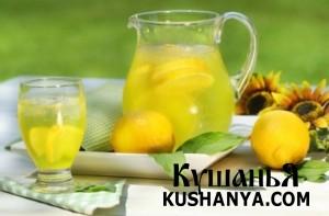 Квас лимонно-медовый фото