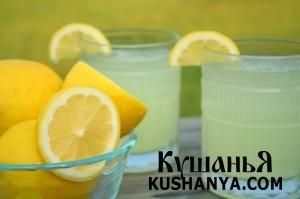 Квас Лимонный фото