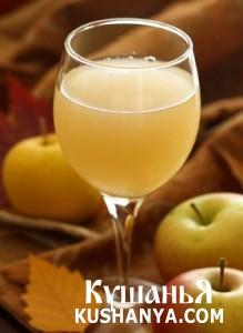 Квас Яблочный фото