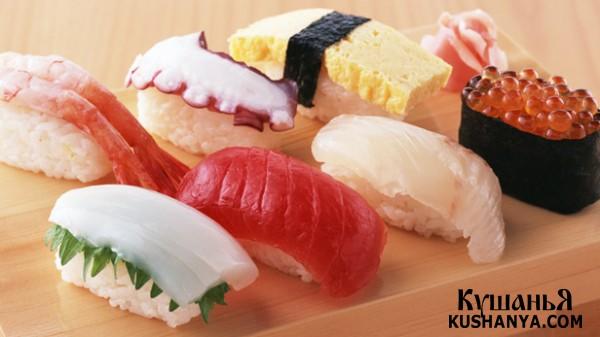 Фото История суши (краткая)