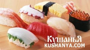История суши (краткая) фото