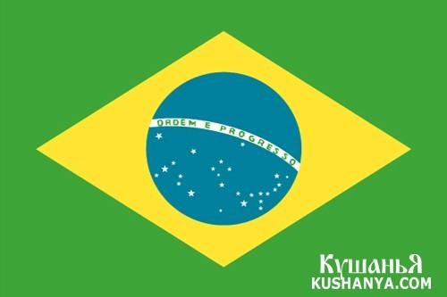 Фото Бразильская кухня