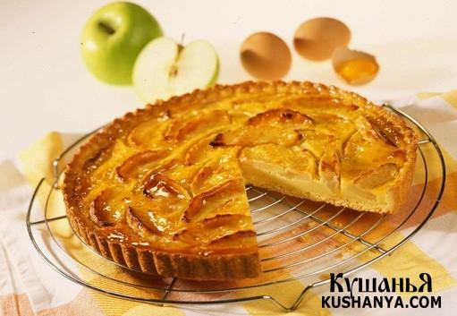 Фото Нормандский яблочный пирог (tarte Normande)