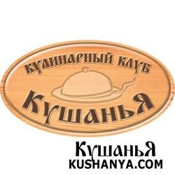 Яндекс Виджет нашего кулинарного клуба ! фото