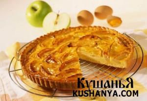Нормандский яблочный пирог (tarte Normande) фото
