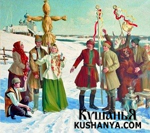 Фото Масленица. История и традиции.