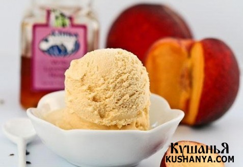 Фото Персиковое мороженое