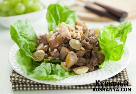 Фото Теплый салат с печенью и воноградом